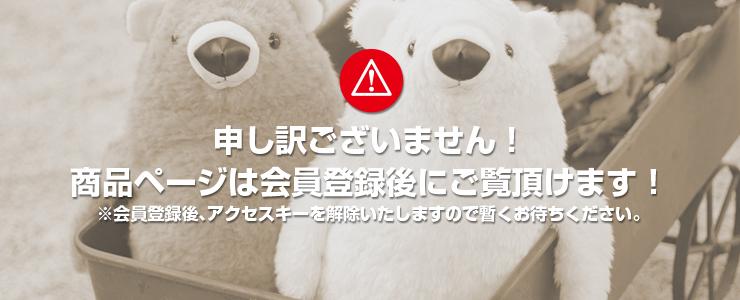 inada-shoji_top_banner_000