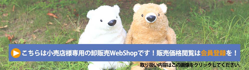 bee-top_info_01