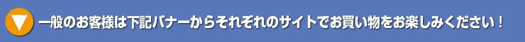 小売店様専用卸販売WEB SHOP-インテリア雑貨とアクセサリーのinda shoji.com